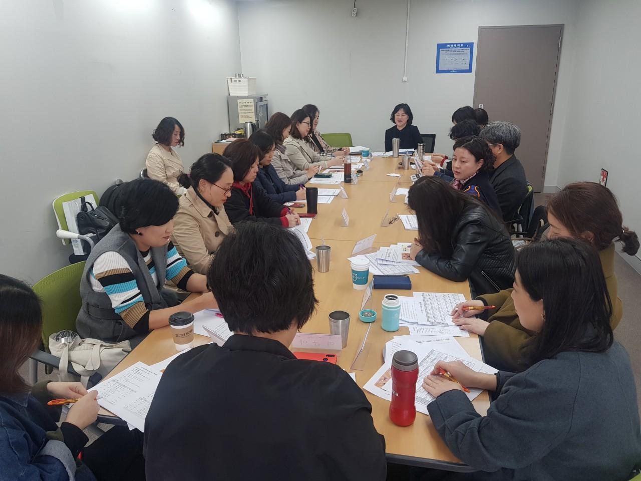 2019 마포혁신교육지구 학부모위원회 4월1차 정기회 결과