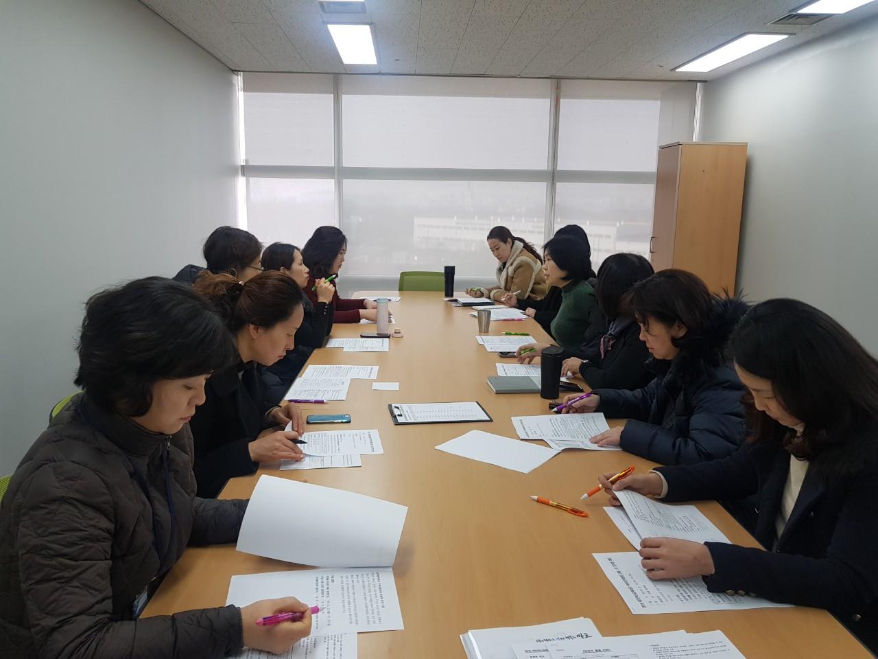 2019 마포혁신교육지구 학부모위원회 2월 1차 정기회 결과