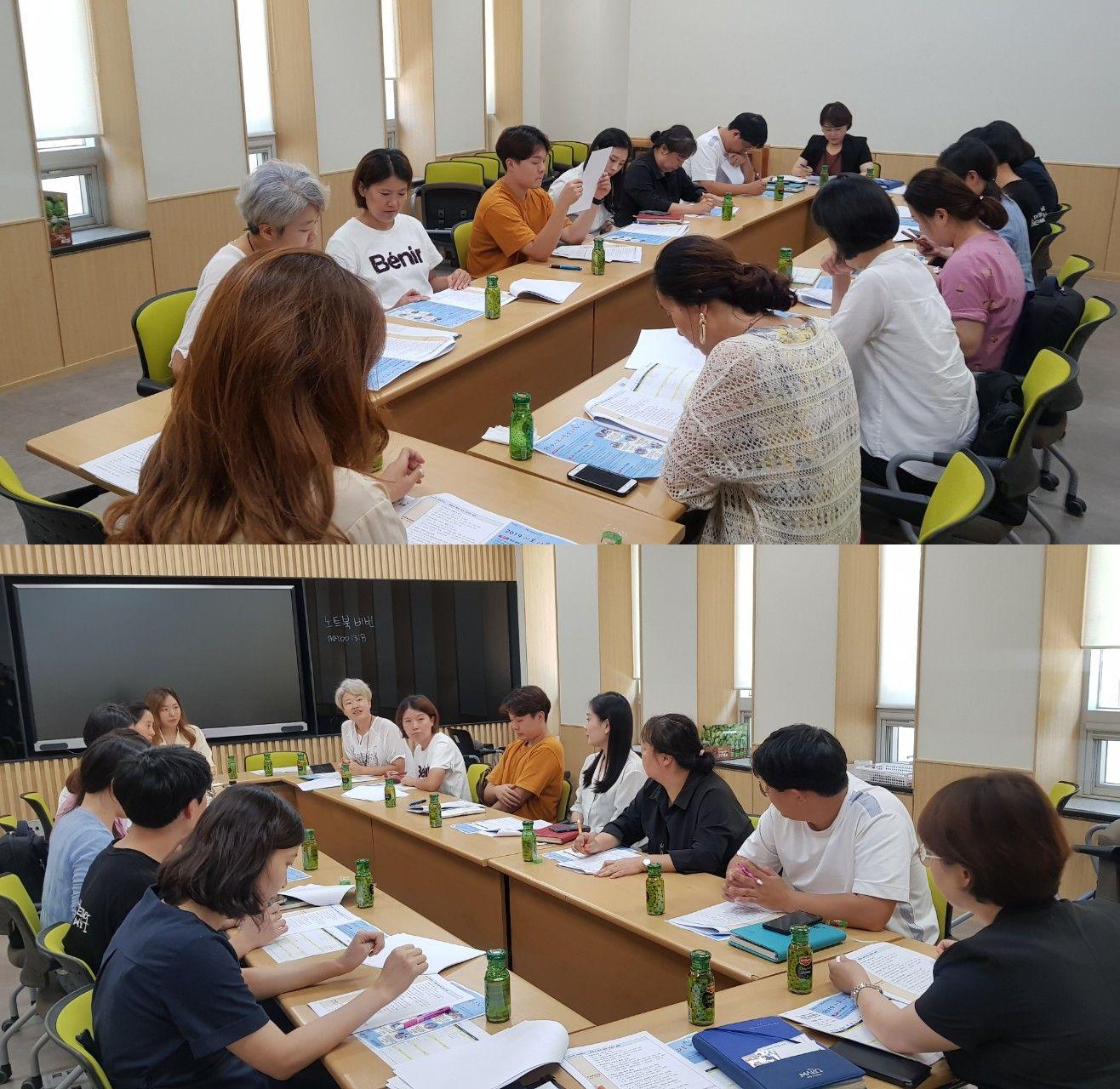 2019 마포혁신교육지구 사업별추진단 8월 정기회