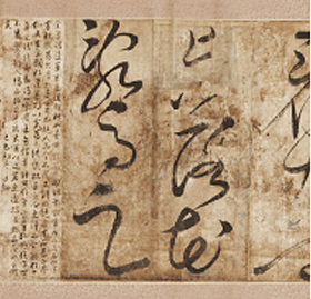 Yang Sa-eon's Calligraphy Work in the Cursive Script Style