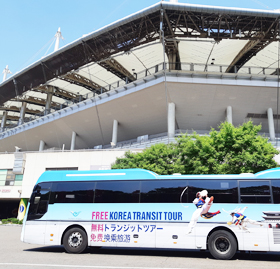 Incheon Intl. Airport Transit Tour